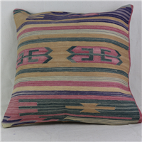 M1284 Anatolian Kilim Cushion Cover