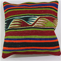 M1474 Anatolian Kilim Cushion Cover
