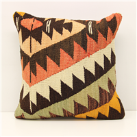 Antique Kilim Cushion Cover - M1271