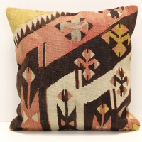 M1005 Antique Kilim Cushion Cover