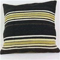M1510 Antique Kilim Cushion Cover