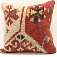 M1520 Antique Kilim Cushion Cover