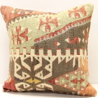 M665 Antique Kilim Cushion Covers