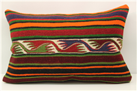 D266 Antique Turkish Kilim Pillow Cover