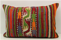 D274 Antique Turkish Kilim Pillow Cover
