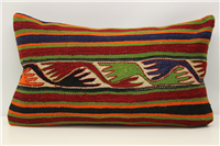 D294 Antique Turkish Kilim Pillow Cover