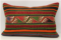 D401 Antique Turkish Kilim Pillow Cover