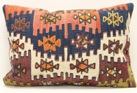 D403 Antique Turkish Kilim Pillow Cover