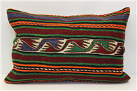 D417 Antique Turkish Kilim Pillow Cover