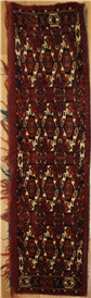 Antique Turkmenistan Yomut Rug R7996