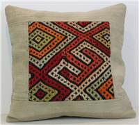 Beautiful Turkish Kilim Pillow Cover M1311