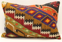 D306 Turkish Kilim Pillow Cover