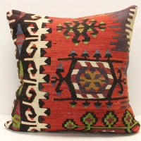 L667 Decorative Kilim Pillow Cover