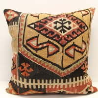 XL337 Decorative Turkish Kilim Cushion Cover