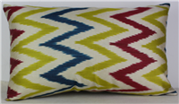 i44 Ikat cushion cover