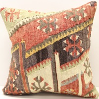 M967 Kilim Cushion Cover