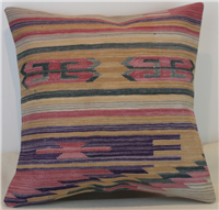 M1211 Kilim Cushion Cover