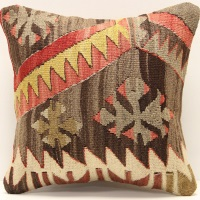 S345 Kilim Cushion Cover