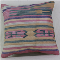 M1430 Kilim Cushion Cover
