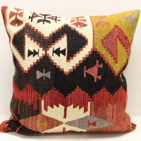 XL459 Kilim Cushion Cover