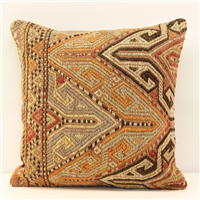 Kilim Cushion Pillow Cover - M1274