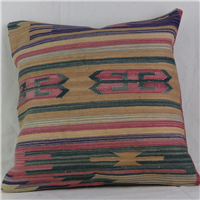 M1258 Kilim Cushion Pillow Cover