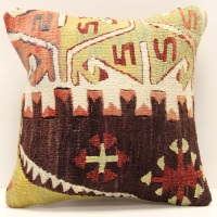 S360 Kilim Pillow Cover