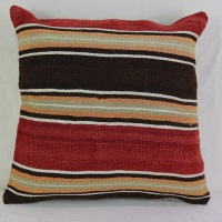 M1487 Kilim Pillow Cover