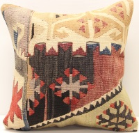 M1518 Kilim Pillow Cover