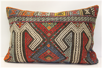 D140 Kilim Pillow Cover