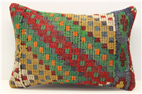 D333 Kilim Pillow Cover