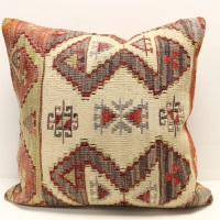 XL370 Persian Kilim Cushion Cover