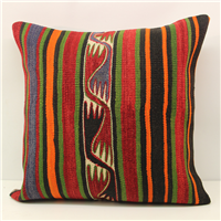 L688 Traditional Oriental Kilim Cushion Cover