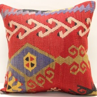 M1255 Turkish Kilim Cushion Cover
