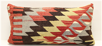 D77 Turkish Kilim Pillow Cover