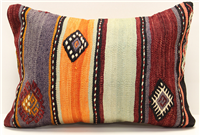 D242 Turkish Kilim Pillow Cover