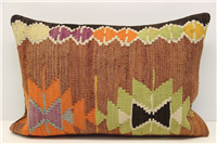 D301 Turkish Kilim Pillow Cover