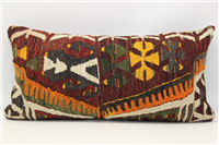 D69 Vintage Kilim Pillow Cover