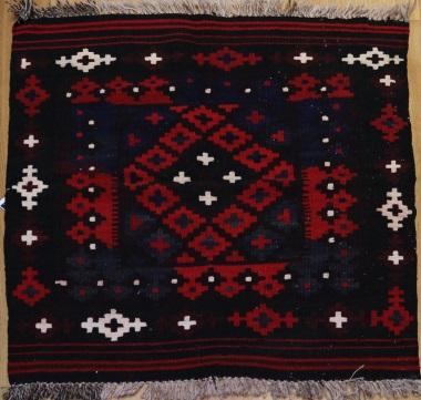 R8893 Afghan Kilim Rugs
