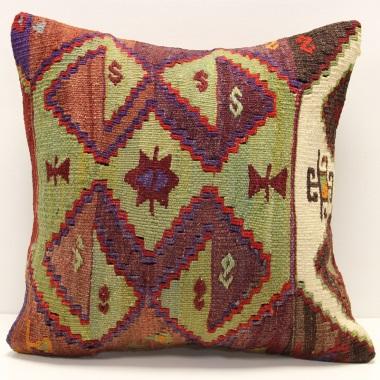 M1451 Anatolian Kilim Cushion Cover