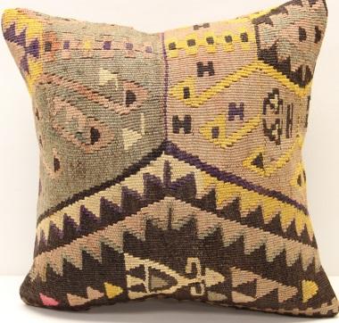 M1573 Antique Kilim Cushion Cover