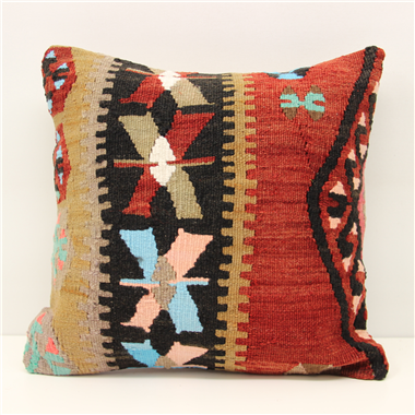 Antique Kilim Cushion Cover M1472