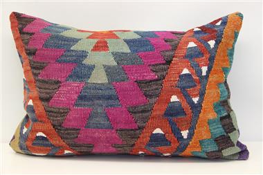 D267 Antique Turkish Kilim Pillow Cover