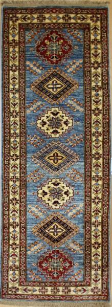 R8288 Gorgeous Caucasian Kazak Carpet Runners