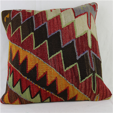 M569 Kilim Cushion Cover