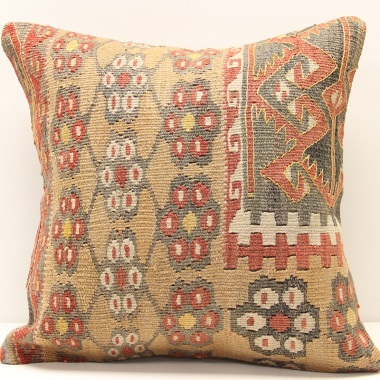 M622 Kilim Cushion Cover