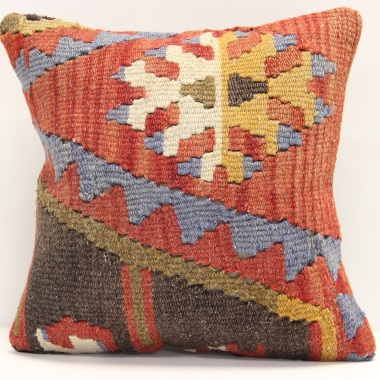 S265 Kilim Cushion Cover