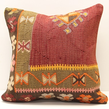 M1416 Kilim Cushion Cover