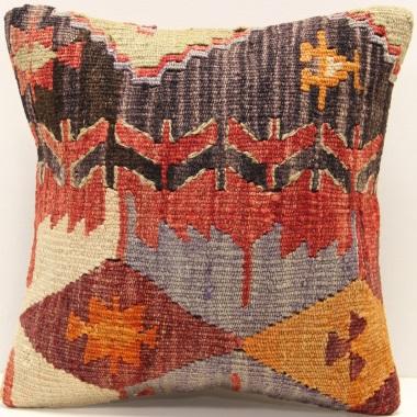 S330 Kilim Cushion Cover