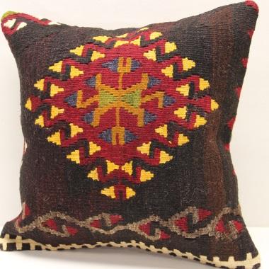 M1458 Kilim Cushion Cover